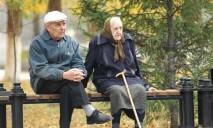 Правительство исправит несправедливость по отношению к пенсионерам