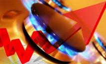 Так вырастут ли цены на газ или нет – прогноз специалистов