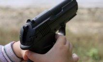 На Днепропетровщине появился 10-летний убийца