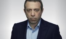 Закон и Корбан: реакция генпрокурора на возвращение бывшего лидера «Укропа»
