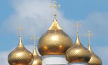 Ну очень высокую церковь скоро начнут строить в Днепре