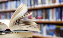 Верховная Рада сделала громкое заявление по скандальному закону «Об образовании»