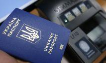 Появилась новая информация о биометрических паспортах