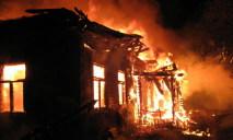 Трагичные шалости: загорелся дом с маленькими детьми