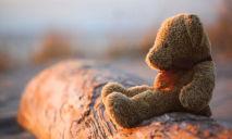 Кровавые игры: на Днепропетровщине расследуют жуткое убийство 2-летнего ребенка