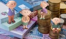 Вернуть утраченное: важное заявление от Пенсионного фонда