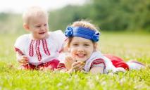 Любить страну и знать ее традиции: новые правила для украинских детей