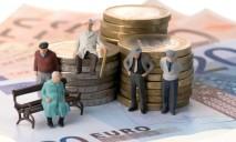 Какую пенсию будут получать украинцы без официальной работы?