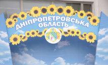 Житель Днепропетровщины удивил своим поступком соратников