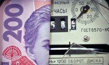 В Украине стартовала монетизация субсидий