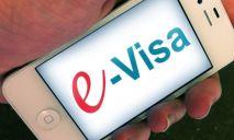 Когда в Украине запустят «Электронную визу»