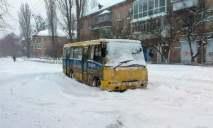 Профсоюз автоперевозчиков обратился к днепрянам