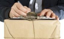 Закон об ограничении посылок отменят?