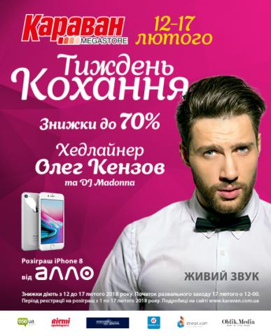 460x570px-oleg-kenzov-387x480