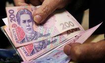 Украинцам назвали новый максимальный размер пенсии
