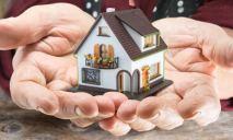 Озвучены новые правила наследования недвижимости в Украине