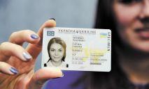 Жизнь с ID-паспортом: два года на пути к европейским стандартам