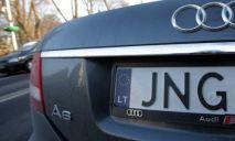 Предложены способы борьбы с владельцами авто с иностранными номерами
