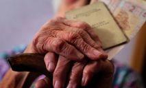 Для пенсионеров без стажа вводят особые условия
