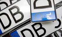 Машины на еврономерах: новая информация