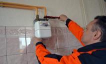Вступили в силу важные изменения правил установки газовых счетчиков