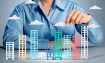 Недвижимость в 2018 году: основные тенденции