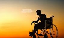 Больше не «инвалид»: новые правила в законах о толерантности
