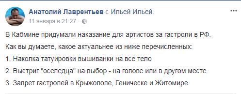 лавретьев