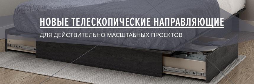 napravlyayushchie_zag