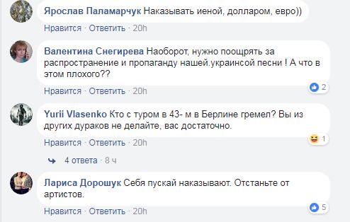 пропаганда_песни (1)