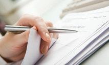 В Днепре упростят процедуру получения некоторых документов
