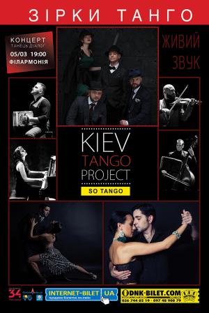 tango_pressa