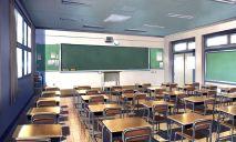 Городской совет Днепра решил взяться за проблемы школьников