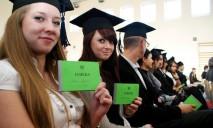 Получить два диплома одновременно в Днепре теперь не проблема