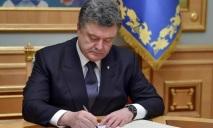 Порошенко подписал закон об изменениях в выплатах пенсий