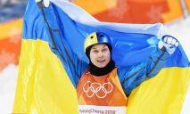 Определился знаменосец сборной Украины на церемонию закрытия Олимпиады-2018