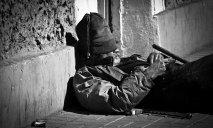 В Днепре пенсионер решил жить «вольной жизнью» на теплотрассе