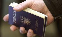 Украинцы массово отказываются от гражданства своей страны