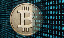 Будущее рядом: создан украинский кошелек для криптовалюты