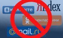 Провайдерам поступил новый приказ по блокировке российских сайтов