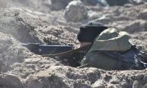 Официально: АТО на Донбассе завершилась