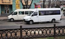 Стоимость проезда в маршрутках Днепра может возрасти до 7 гривен