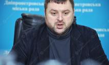 Заместитель мэра Днепра высказался по поводу ремонта Нового моста