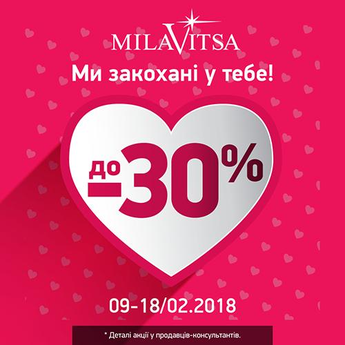 Milavitsa-2018-02-08-in