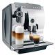 Расширение ассортимента кофемашин компании «Магистр Кофе»