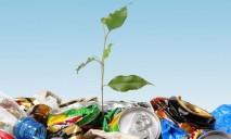 Украинцев могут заставить оплачивать переработку отходов