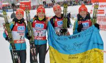 «У нас не команда, а просто ж***»: скандал в биатлонной сборной Украины