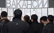 Кабмин обещает тотальную «пэрэмогу» над безработицей в стране