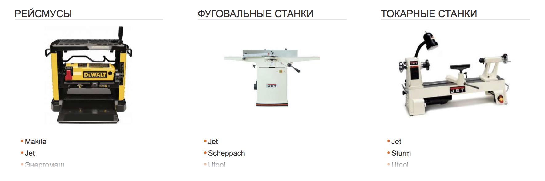 derevoobrabotka-1
