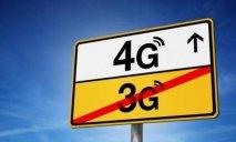 Акционер Киевстара может купить частоты на 4G-связь за просто «космическую» сумму
